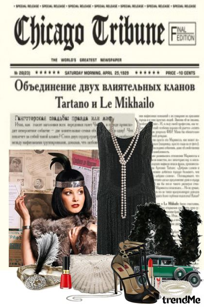 Назад в 20-е from collection Retro by nfyz
