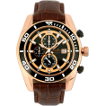 Cubus obrt - CUBUS - Sat - Watches - 1.495,00kn  ~ $262.52