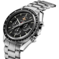 KRONA d.o.o. - Omega - Watches -