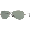Optika MONOKL - Ray Ban sunglasses - Sunglasses - 1.080,00kn  ~ $189.65