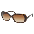 Chanel - Chanel naočale - Sunglasses - 1.690,00kn  ~ $296.77