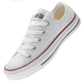 Nuria89  - Converse - Sneakers - 60.00&euro;  ~ &#36;77.21