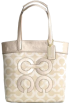 COACH Bag -  Coach Audrey Op Art Lurex Leigh North South Tote 17035 (Khaki/Gold)
