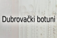 Dubrovacki botuni