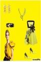 luda žuta kombinacija