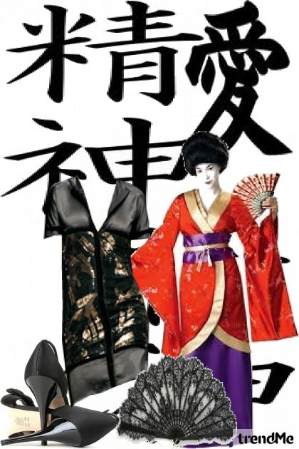 New geisha style