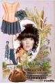 a dream within a dream (u snu san)