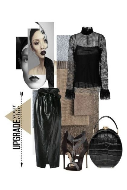 Minimal is better- Модное сочетание