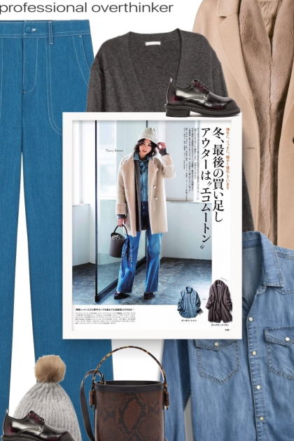 fall/winter - casual style