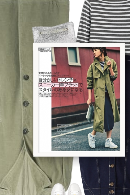 How To Wear The Khaki Trend