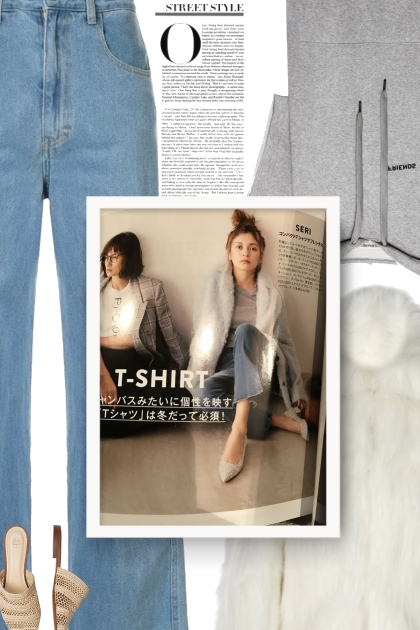 How to Wear a Grey T-shirt