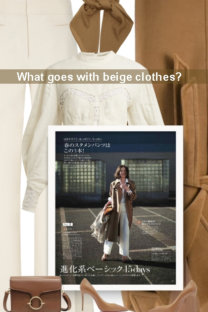 What goes with beige clothes?