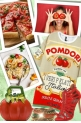 Tomato Season is Here