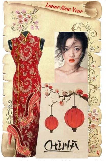 Lunar New Year III