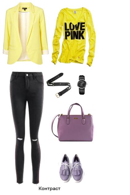 контраст- Fashion set