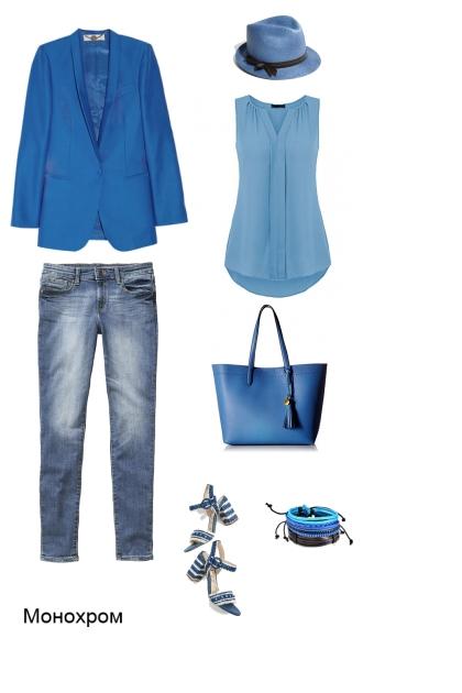 Монохром- Fashion set