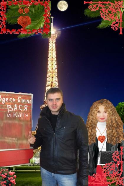 Мы в Париже. Ночная прогулка1