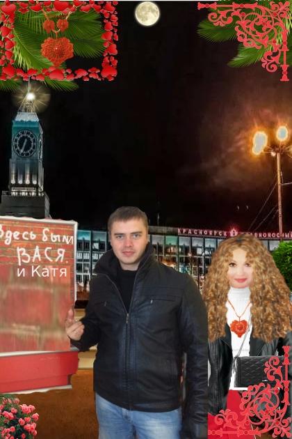 Мы в Красноярске. Ночные прогулки 1