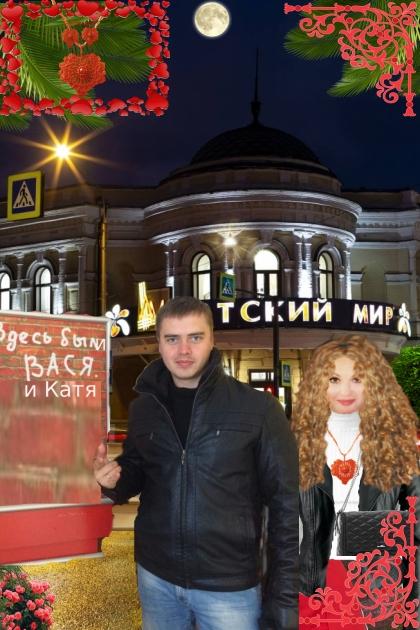 Красноярск. Ночная прогулка 3