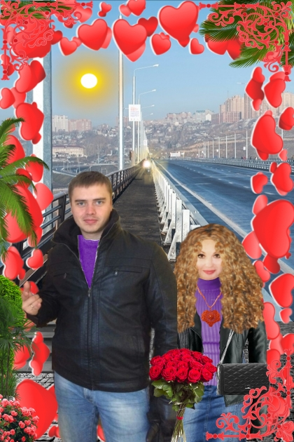 Прогулки по мосту