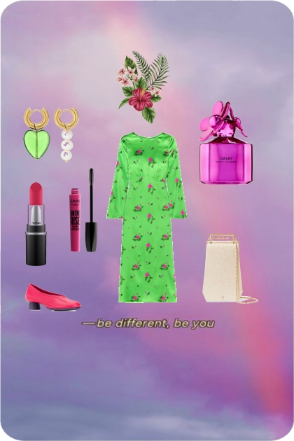 Модный зелёный