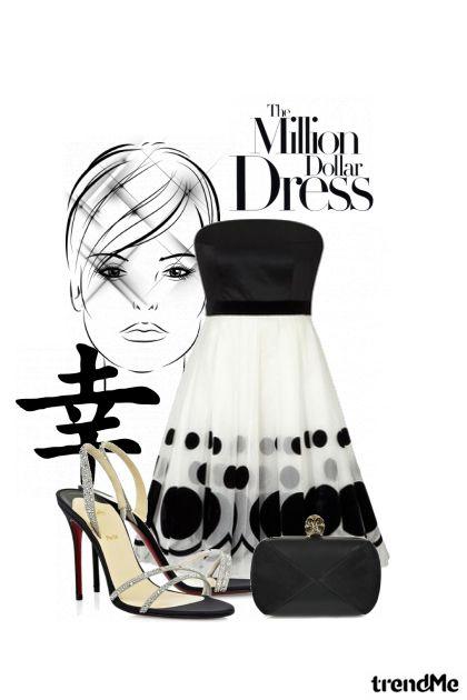 ほとんどのドレス