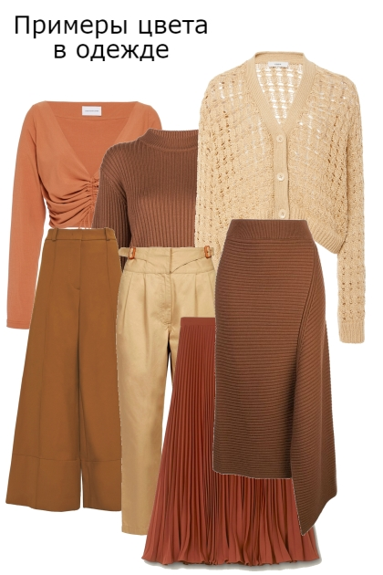 Winter brown and beige