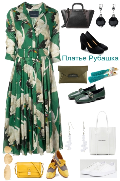 Платье Рубашка / Shirt Dress Combinations