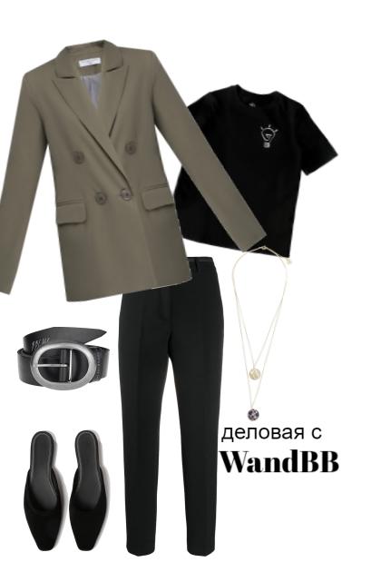 деловая с WandBB