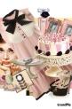 haljina ili torta?