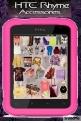 sve HTC opcije!