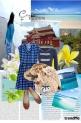 Japan, Okinawa islands