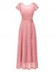 Clothes/footwear details BeryLove Women's Long Floral Lace Maxi Wedding Dress Party Evening Bridesmaid Dress (Dresses)