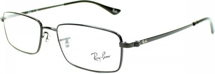 bc03ac2cbc Ray-Ban Sunglasses - Ray-Ban Glasses Ray Ban -  128.83 - trendMe.net