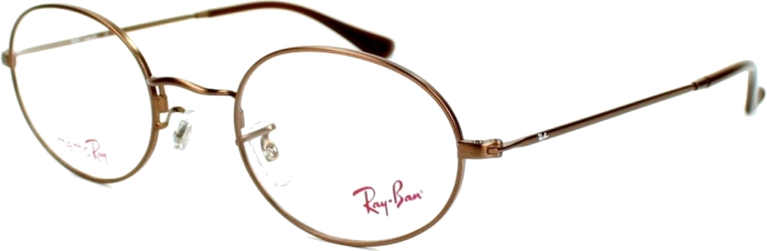 69cd37bdfa Ray-Ban Sunglasses - Ray-Ban Glasses Ray Ban -  134.63 - trendMe.net