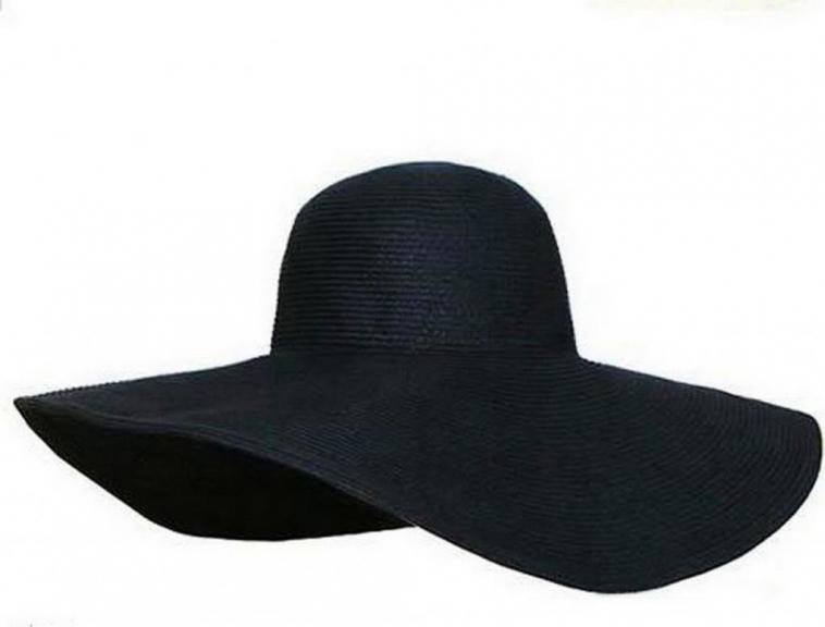 данное время шляпы наложения на фото журнала