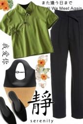 Asian Inspired Serenity