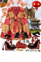 International Elegance by Sheniq