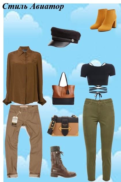 Стиль Авиатор- Fashion set