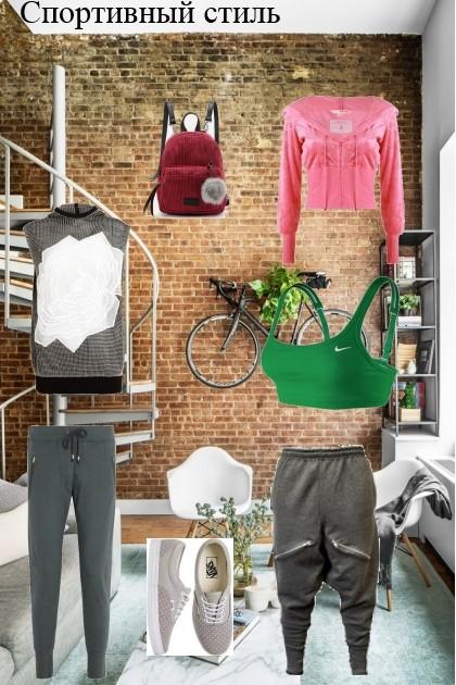 Стиль Спортивный- Fashion set