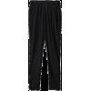 アメリカンラグ シー【再入荷】テンセルストレッチサルエルパンツ - Pants - ¥16,800  ~ $149.27