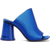 MM6 Maison Margiela - Sandals -