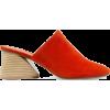 Mercedes Castillo - 凉鞋 -