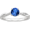 18k White Gold Sapphire Ring - リング -