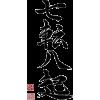 491a6c3c1daff6e - Uncategorized -