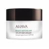 AHAVA Uplift Day Cream - Cosmetics - $82.00