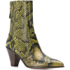 AQUAZZURA Saint Honore ankle boots - Boots - $1.51  ~ £1.15