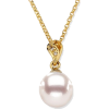 Akoya Cultured Pearl Pendant - Collares - $469.00  ~ 402.82€
