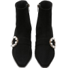 Amellie Boots - ブーツ -