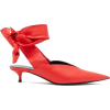 BALENCIAGA Dance Knife wrap-around leath - Zapatos clásicos - 729.00€